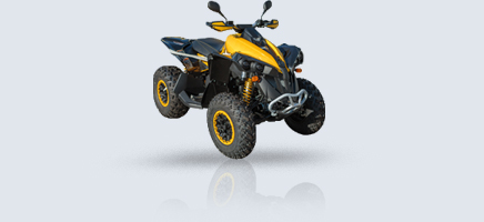 Photo of ATV